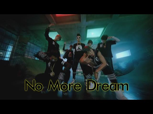 BTS - No More Dream [рус. саб.]