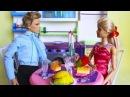 Романтический ужин Барби и Кена. Вонь поет. Мультфильм с куклами