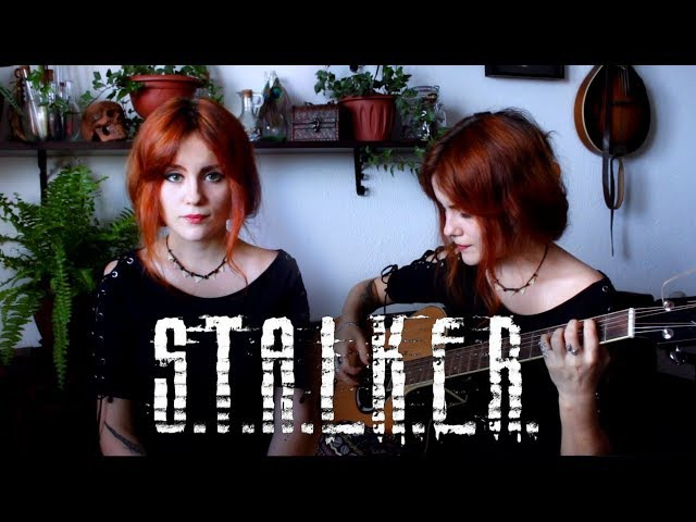 Stalker OST - Dirge for the Planet (Gingertail Cover)