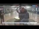 Пьяный охранник метро полчаса держал под дулом пистолета подростка