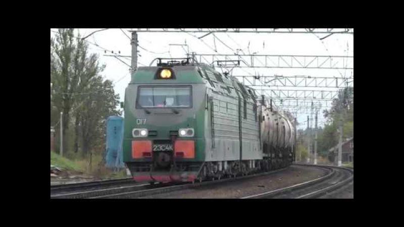 Электровоз 2ЭС4К 017 с грузовым поездом и с приветливой бригадой