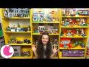 МОИ НАБОРЫ ЛЕГО Френдс Лего Сити Lego Friends Lego City