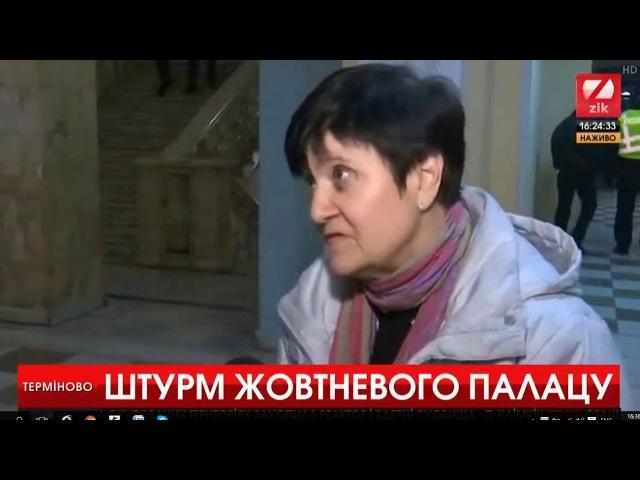Всю эту власть Верховную раду и Порошенко надо смести Я возьму гранатомёт и взорву их 17 12 2017