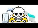 ФТОРИРОВАНИЕ ВОДЫ - проект по стерилизации и отуплению населения. В видео мат 18