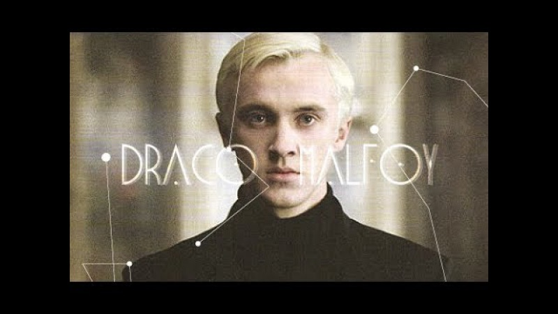 Draco Malfoy - Monster