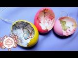Мастер-класс от Ютты Арт. Подвески-украшения из яичной скорлупы. Декор с применением техники декупаж