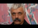 Корчинский После разгона активистов Порошенко придется бежать со страны