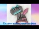 Детская шапка с ушками Зайка.Как сшить шапку из флиса - подробный мастер-класс!