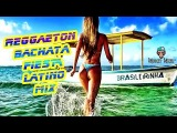 FIESTA LATINA - REGGAETON 2018 y BACHATA Mix 2018 Pop Latino Dance Hits Nuevo Latino Party Mix