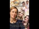 Дневник свекрови Сезон 1 Серия 8
