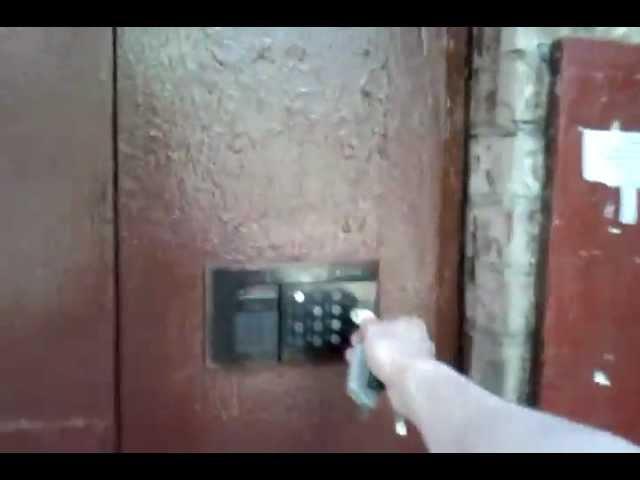 Универсальный ключ для домофонов ELTIS
