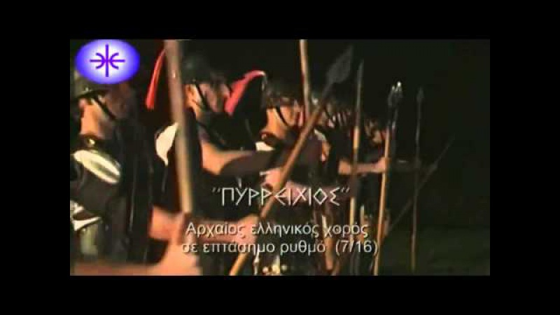 Iron Maiden ~ Alexander The Great Ελληνικοί υπότιτλοι Greek subs