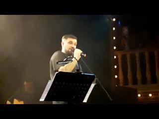 Калинов Мост - Родная (Поёт Баста) -- Баста Акустика Вильнюс 2017.09.15