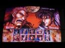 Ninja Master's | Neo Geo MVS
