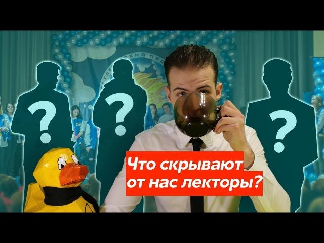 ЛУЖА LIVE :: ТИЗЕР