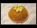 ЧЁРТ КАК ВКУСНО Салат Гнездо Глухаря Праздничный Салат Салат с Мясом Salad With Meat Recipe