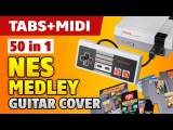 NES Guitar Cover. 8 bit Music from 50 Nintendo Video Games (tabs and midi)