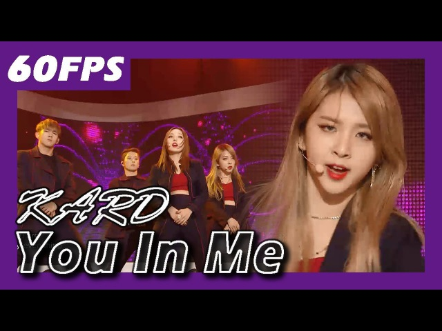 60FPS 1080P | KARD - You In Me, 카드 - 유인미 Show Music Core 20171202