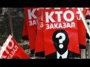 Акцыя ў гадавіну забойства Барыса Нямцова | Акция в годовщину убийства Бориса Немцова