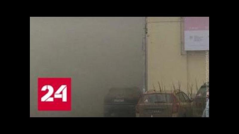 Более 350 человек эвакуировали из-за пожара на Большой Дмитровке - Россия 24