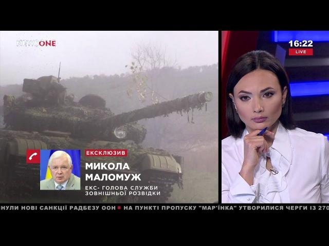 Маломуж: Украине и миру нужны новые Хельсинские соглашения 24.12.17