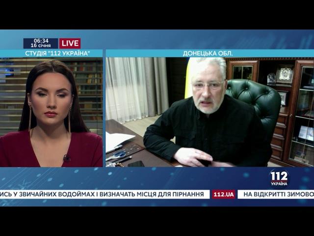 Путину перед выборами не выгодно обострение ситуации на востоке Украины, - Жебривский