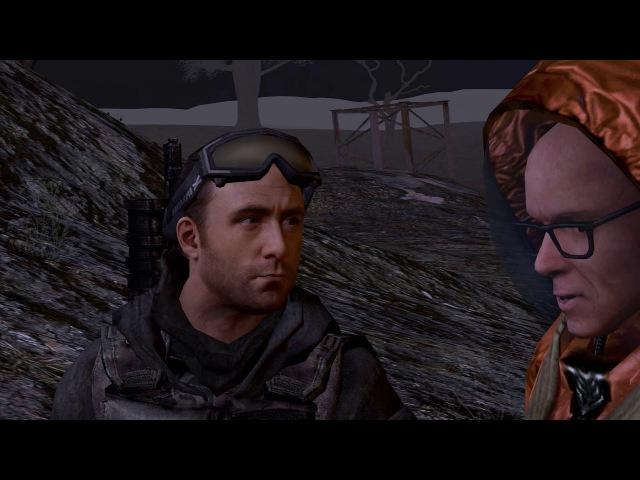 Сталкер: Слепое пятно. Часть 23