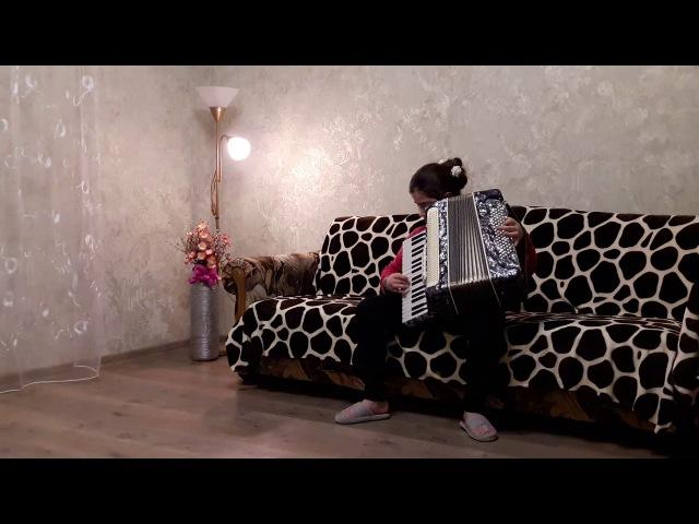 Даша играет на аккордеоне пьеса Дорожная