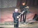 Александр Розенбаум Концерт в ДК железнодорожников г. Новосибирск, 29. 02. 2000 г.