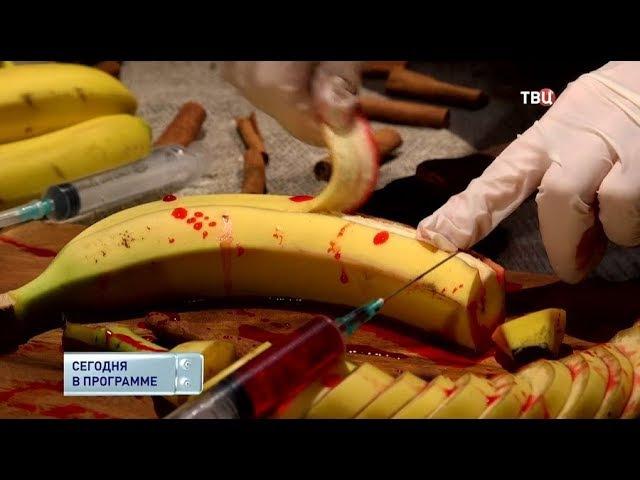 Бананы. Естественный отбор
