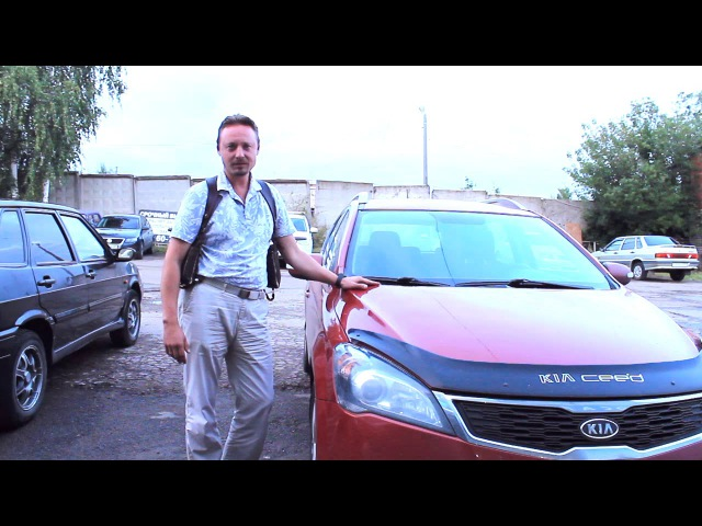 Выкуп авто Чебоксары Kia Ceed | Отзыв о работе автосалона NEXTAUTO