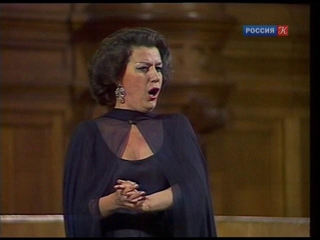 Елена Образцова Концерт в Большом зале Московской консерватории Важа Чачава, 1978