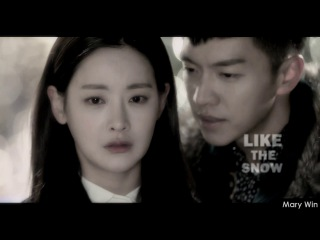 A Korean Odyssey II Be With You (Son O-Gong&Jin Sun-Mi)