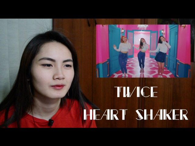 Реакция на TWICE Heart Shaker MV Reaction
