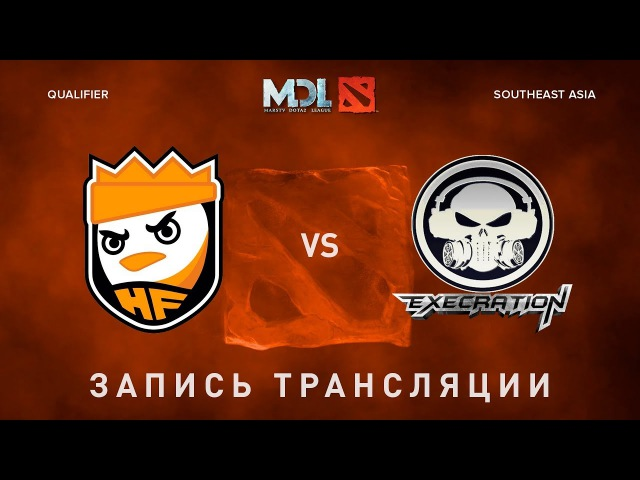 HappyFeet vs Execration, MDL SEA, game 1 [LighTofheaven]