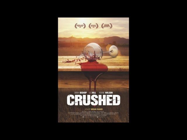 Вдребезги/Crushed (2015) триллер, детектив, четверг, кинопоиск, фильмы , выбор, кино, приколы, ржака, топ » Freewka.com - Смотреть онлайн в хорощем качестве