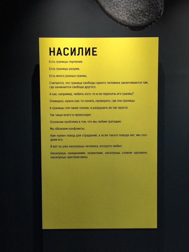 Артём Свирюков | Химки