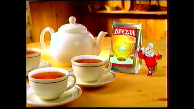 Рекламный блок и анонс (НТВ, 16.02.2002) 2