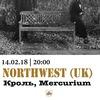 14.02 Northwest (UK) | Кроль | Mercurium