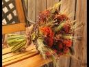 - Осенние цветы