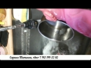 Stainless-scrubber-nomer