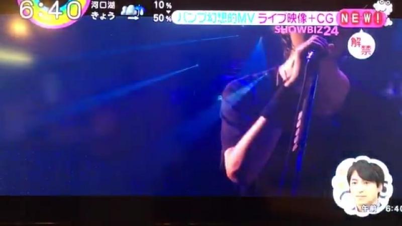 SHOWBIZ 22 11 2017 BUMP OF CHICKEN Kinen Satsuei Makuhari Messe