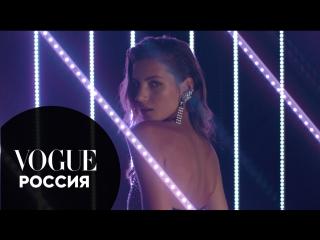 Валерия Кауфман приглашает вас на VOGUE Fashion's Night Out 2017. Не пропустите!