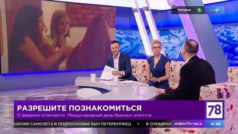 Агентства знакомств г георгиевск 1