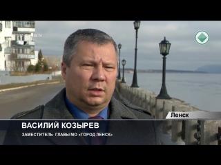 Городской парк в Ленске защитят от вандалов