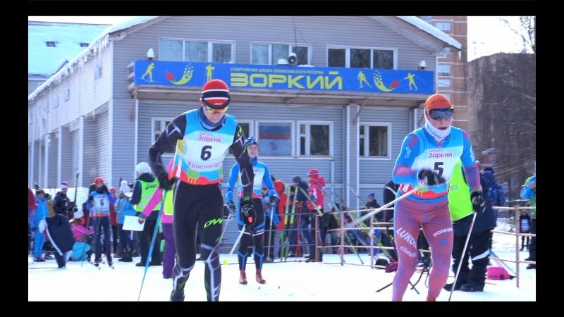 Первенство КСШОР Зоркий по Лыжным гонкам 2018.