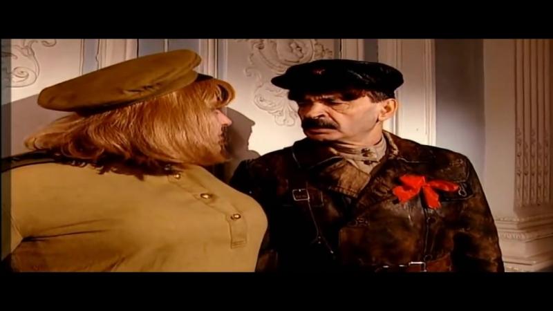 Большевик с поручением