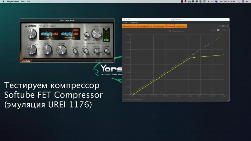 Тестирование компрессора Softube FET Compressor [Yorshoff Mix]