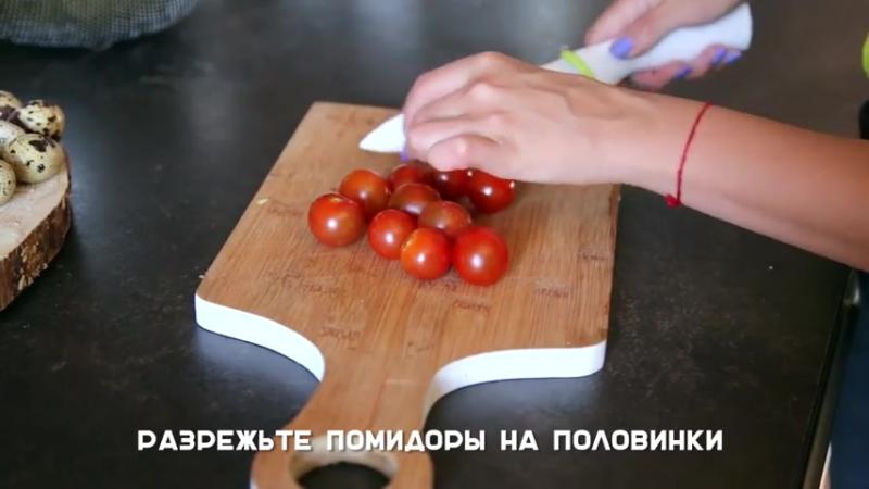 Цезарь с курицей. Фитнес рецепт » Freewka.com - Смотреть онлайн в хорощем качестве