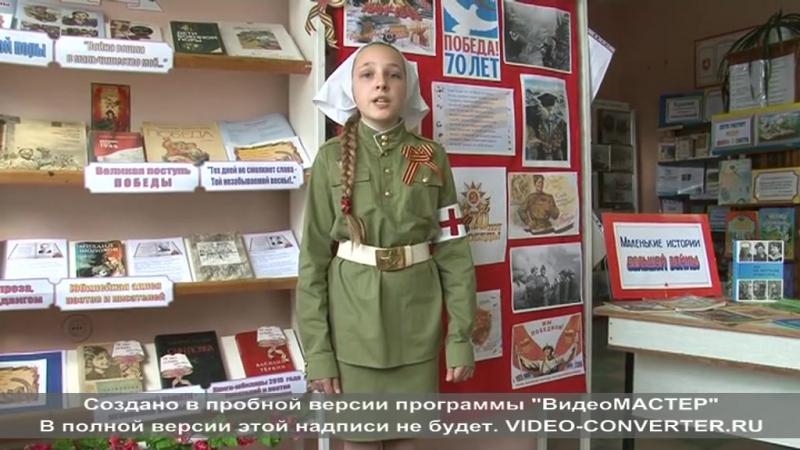 Мухортова А.